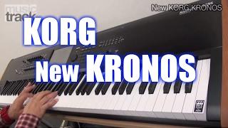 KORG New KRONOS Demo & Review [English Captions]
