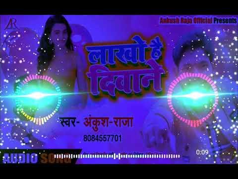 Lakho_Hai_Deewane✓✓ DJ Mix 💯💯 Amrit Babu Hi Tech 💯💯 Singar_Ankush Raja 🎶🎶 DJ Raj Kamal Basti