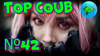 TOP COUB / ТОП КОУБЫ №42. Приколы. Som Fun. Coub.