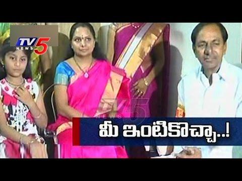CM KCR and MP Kavitha Meets Wonder Kid Lakshmi Srija | Khammam | TV5 News