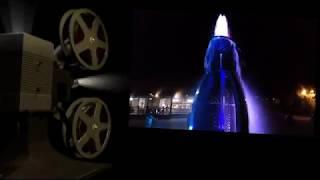 Абрау-Дюрсо Шоу Поющие фонтаны часть 5