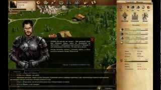 Игра онлайн 'Я Феодал'