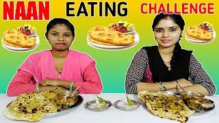 NAAN EATING CHALLENGE | Indian Bread Eating Competition | Food Challenge