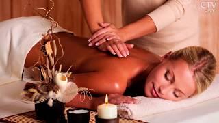 видео Виды массажа