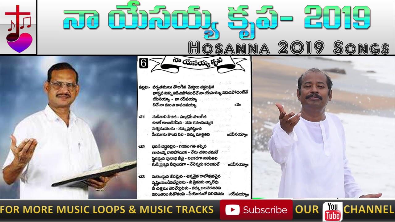 Parvathamulu Tholagina || hosanna new album 2019 || Pastor Fredy Paull || Na Yesaiah Krupa