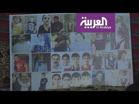 في الذكرى الرابعة لمجزرة كوجو الإيزيديون يدعون العالم لإنصاف  - نشر قبل 8 ساعة