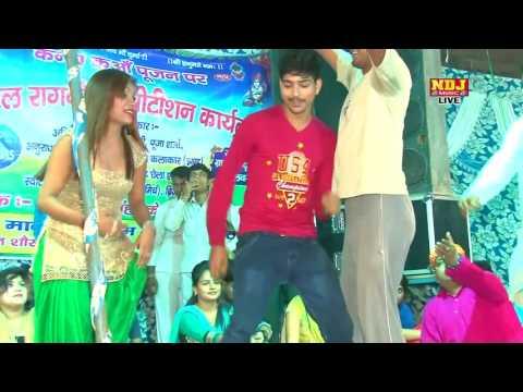 De De Kiss Marjani    Romantic Song    Latest Haryanvi Ragni    NDJ Music   720P HD