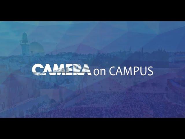CAMERA on Campus Fellow Spotlight: Sara Goel