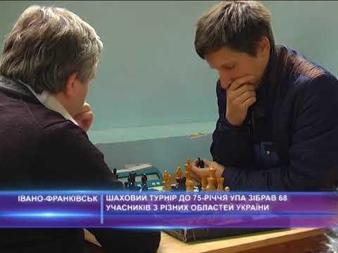 Шаховий турнір до 75-річчя УПА