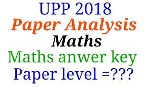 Upp 2018 paper analysis | 18/06/2018 morning shift upp exam | upp 2018 maths paper analysis |part 1