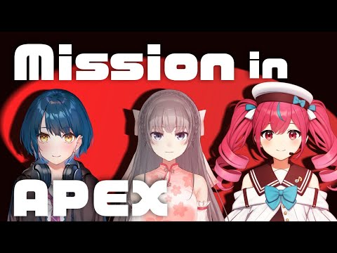 【APEX】罰ゲームあり!!Mission in APEX!【Vtuber】