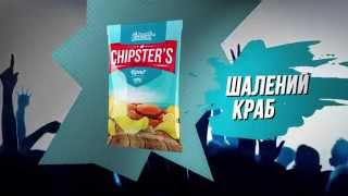 Flint Chipsters