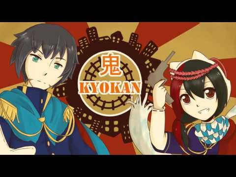 KYOKAN - Kradness ft Reol