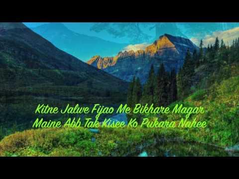 Tum Agar Sath Dene Kaa Vada KaroInstrumental With Lyrics