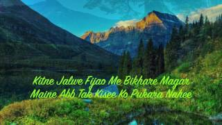 Tum Agar Sath Dene Kaa Vada KaroInstrumental With Lyrics