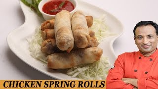 Philips Airfryer Chicken Spring Rolls