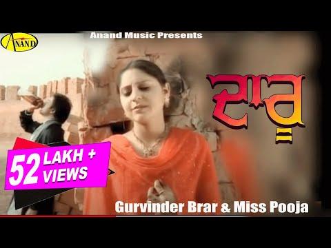 Daru Gurvinder Brar Feat Miss Pooja || Brand New || [ Official Video ] Anand Music
