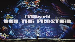 UVERworld 『ROB THE FRONTIER』