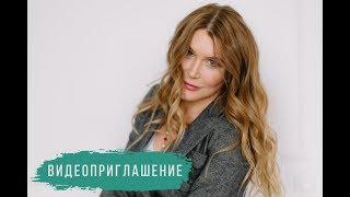 РЕМУВЕР с Викторией Томашивской! Обучение в Клубе Профессионалов