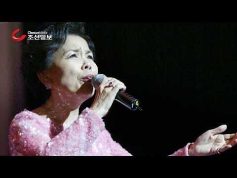 '이미자 노래 55주년' 콘서트