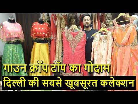 गाउन क्रॉप टॉप का गोदाम | Fancy Crop Top Heavy Gown | Latest Collection Of Crop Top Gown | Go Girls