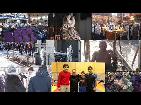 Наши Новости Байкальск 24.01.2020