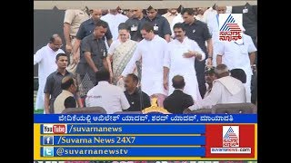 HDK Swearing-In Highlights: Kumaraswamy Invites Opposition Heavyweights For Oath-Taking Ceremony.