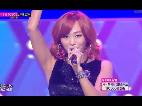 [HOT] HYOLYN - One Way Love, 효린 - 너밖에 몰라, [LOVE U0026 HATE] Title, Show Music Core 20131214