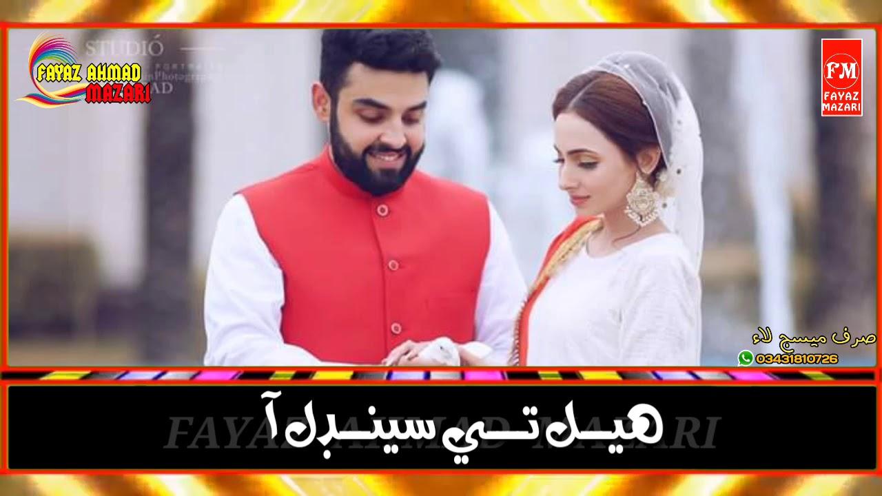 New Whatsapp Sindhi status song 2019 - YouTube