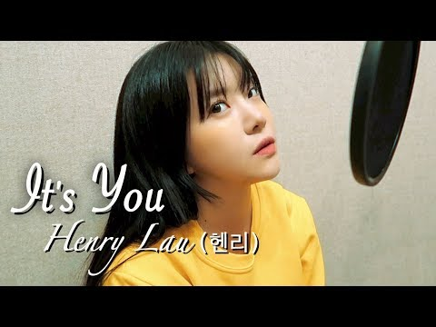 [Eng] It's you - HENRY (헨리) (While You Were Sleeping OST Part 2) 당신이 잠든 사이에 OSTㅣ버블디아