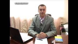 Юридические услуги адвоката(, 2014-02-11T22:55:58.000Z)