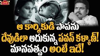 Pawan Kalyan Greatness Revealed | Telugu Film News | Tollywood News | Super Movies Adda