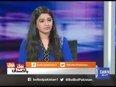 Bol Bol Pakistan - 04 October, 2017 - Geo News