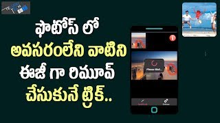 How To Remove Unwanted Objects In Pictures || Top Android Apps || Telugu Tech Guru