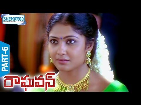 Raghavan Telugu Full Movie | Part 6 | Kamal Haasan | Jyothika | Prakash Raj | Shemaroo Telugu