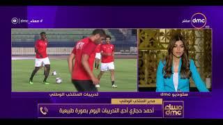 لهيطة يكشف حقيقة سحب هواتف لاعبي المنتخب (فيديو)   المصري اليوم