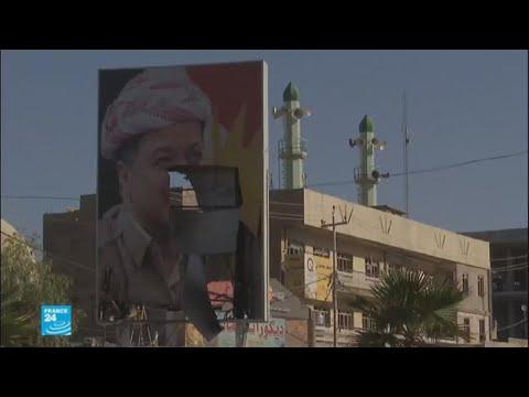 السيستاني يحث بغداد على حماية السكان الأكراد  - نشر قبل 2 ساعة