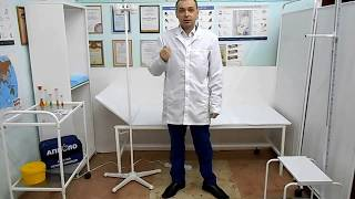 Медицинское оборудование для медицинского кабинета лицензирование(Наш медицинский магазин www.medprokatperm.ru продаёт оборудование для медицинских учреждений, детских садов, школ,..., 2017-03-04T08:52:06.000Z)