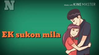 Sukoon Mila Female Version Song Download Mr Jatt