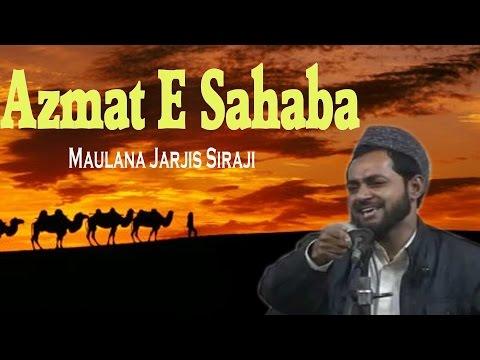 Azmat E Sahaba || Maulana Jarjis Siraji || Bayan In Urdu || Master Cassettes