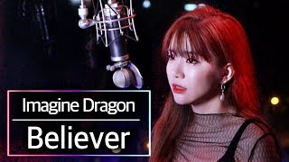 Download lagu Believer Cover Imagine Dragon Bubble Dia MP3