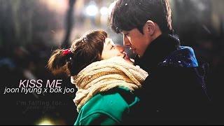 Joon Hyung x Bok Joo || Kiss Me [Weightlifting Fairy Kim Bok Joo]