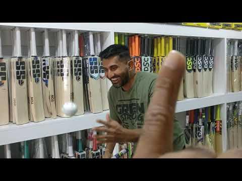 Cricket Bat - Review