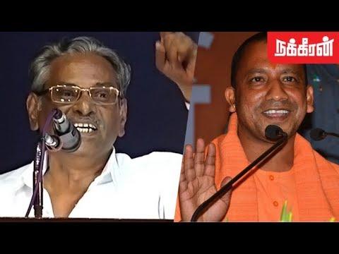 தாஜ்மஹால் ? கோட்சே கும்பலை மிரள வைக்க என்ன வழி ? Arunan Speech against BJP   Rise of communalism ?