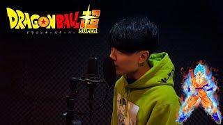 Dragon Ball Super ED10 - [70cm Shihou no Madobe] [70cm四方の窓辺] V...