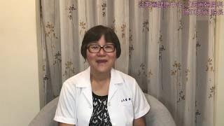 是女生都要知道:月經不正常(月經異常)怎麼辦?江美麗醫師告訴您!