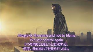 洋楽 和訳  Alan Walker & Sorana - Lost Control