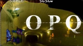 OPQ「リスナー参加型 アナタの怖い話し聞かせてクレヨン 第六回」No.2-170519 thumbnail