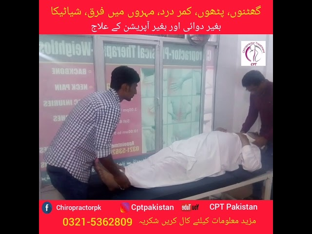 Chiropractor adjustment Neck pain spine pain Knees pain sciatica treatment without medicine
