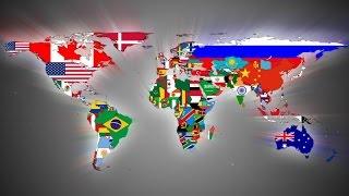 Какая ваша любимая страна? ОПРОС